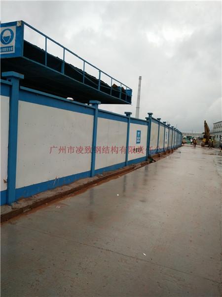 <b>工程围墙</b>